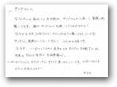 牧迫 那南 (0才)  » Click to zoom ->