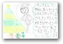 北川 優妃(11才)  » Click to zoom ->