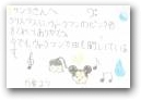 妹尾 乃愛(11才)  » Click to zoom ->