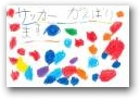 木村 公瑛(6才)  » Click to zoom ->