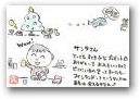 久保 慶悟(1才)  » Click to zoom ->